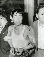 Ishikawa_arrest