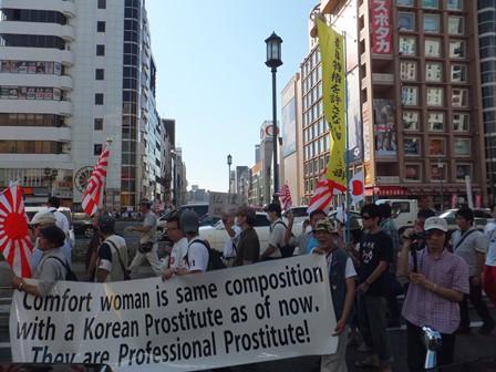 Hate speech_Japan