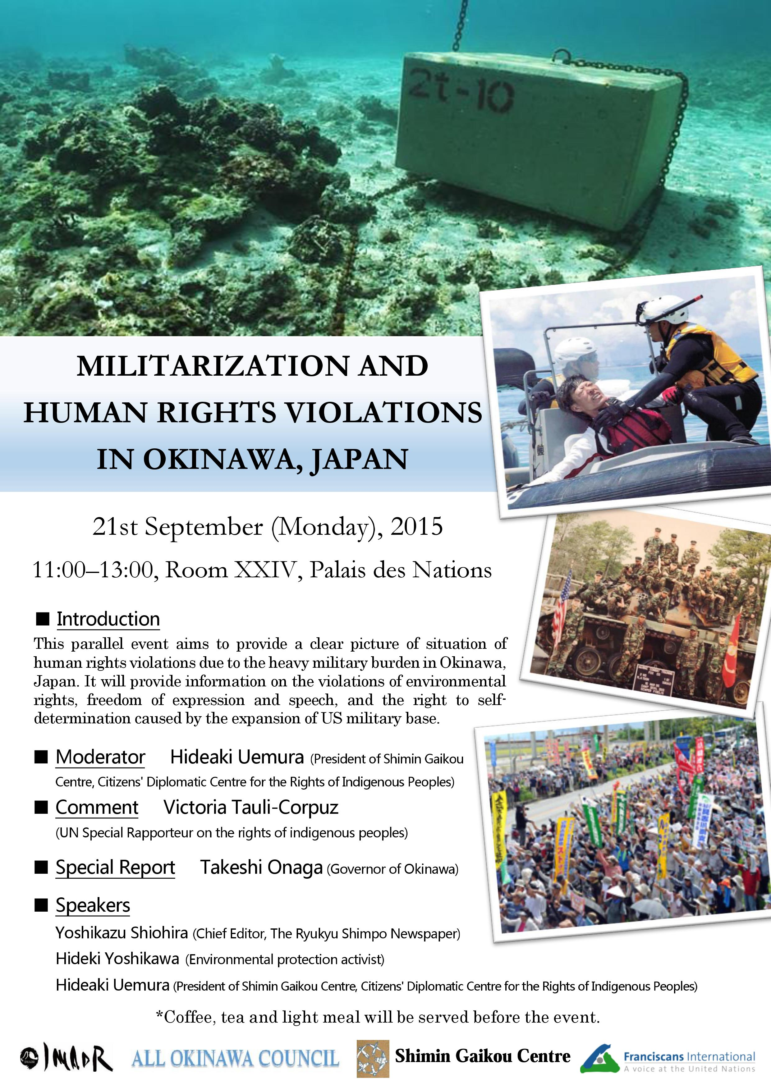 Invitation - HRC 30 side event_Militarization and Human Rights Violations in Okinawa, Japan (11am, Mon 21 September 2015 @ Room XXIV)