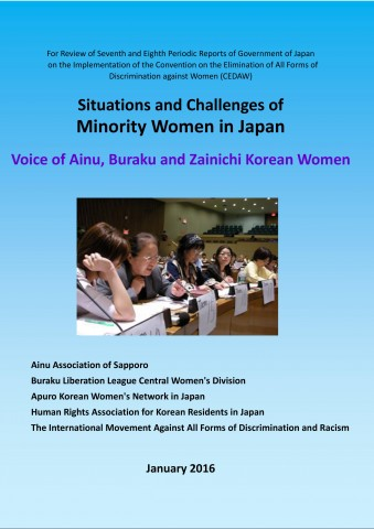 CEDAW_63rd session_cover_submission-Situations and Challenges of Minority Women in Japan