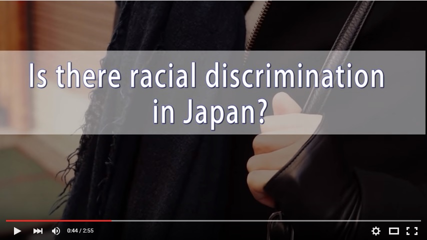 the issue of racial discrimination in the educational system of the united states The united states judicial system has intervened into the so-called private sphere and eradicated women in society, providing precedent and even 4876 words - 20 pages racial discrimination in the us justice system introduction in modern-day america the issue of racial discrimination in.