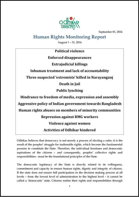 Odhikar_Bangladesh_Human-rights-monitoring-monthly-report-August-2016_Eng