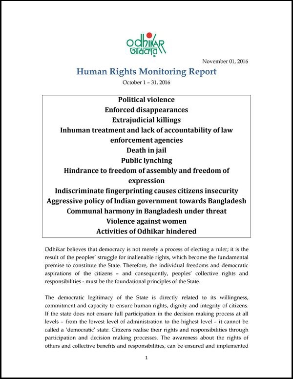 Odhikar_Bangladesh_Human rights monitoring monthly report_October 2016