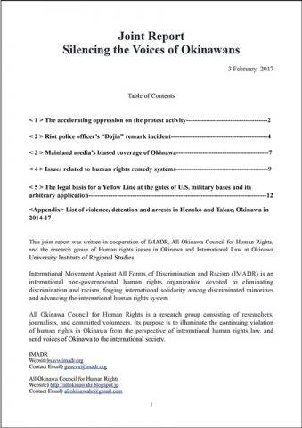 Joint-report_Silencing_the_Voices_of_Okinawans_3FEB2017